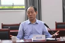武文祥副局长到六〇四大队宣讲省委十一届七次全会精神