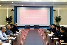 我队与广元市自然资源局签订战略合作协议