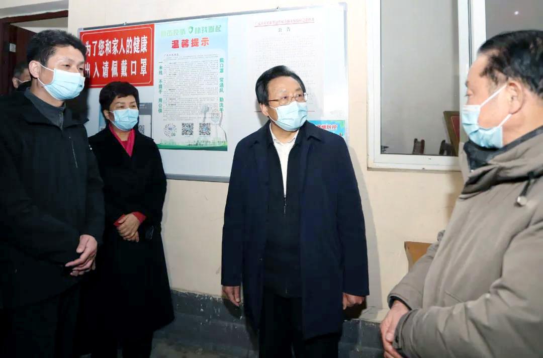 省人大副主任、广元市委书记王菲带队检查我队生活区疫情防控工作