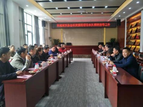 宣汉县自然资源局来我队考察交流指导工作
