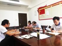 六〇四大队各党支部召开党史学习教育专题组织生活会
